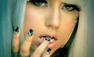 Lady-GaGa-parabuenosaires